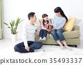 媽媽 爸爸 家庭 35493337