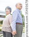 年長 夫婦 一對 35493679