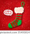 Vector plasticine figure of Christmas sock 35493814