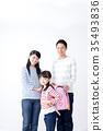 초등학생 새로운 일년생 35493836