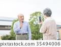 คู่อาวุโส Oshidori คู่สมาร์ทโฟน 35494006