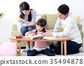 家庭作业研究 35494878