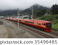 รถไฟ,แสงอาทิตย์,พาหนะ 35496465