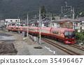 รถไฟ,แสงอาทิตย์,พาหนะ 35496467