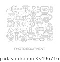 vector, illustration, photo 35496716