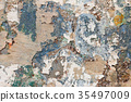Shattered Plaster - Grunge Texture 35497009
