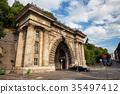 portal gate arch 35497412