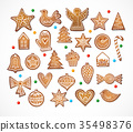 Set of 25 realistic gingerbread cookies isolated 35498376