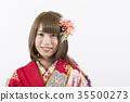 기모노, 여성, 여자 35500273
