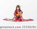 후리 기모노 여성 35500281