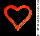 Heart - symbol of love - watercolor painting 35500696