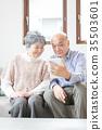 แท็บเล็ตคู่ Oshidori คู่อาวุโส 35503601