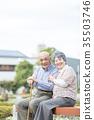 คู่รักอาวุโสโอชิโดริเดินเล่นในเมือง 35503746