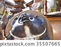 貉 陶器 玩偶 35507665