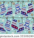 Nordic pattern 35509280