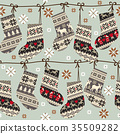 Nordic pattern 35509282