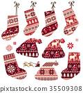 Nordic material sock hat 35509308
