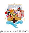 插圖 插畫 藏寶船 35511063