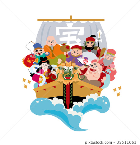 illustration, treasure ship, vector 35511063