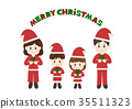 family,christmas,x-mas 35511323