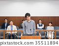 法庭 试用 男性 35511894