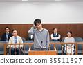 法庭 试用 男性 35511897