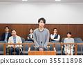法庭 试用 男性 35511898