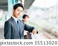 駅 站 火車站 35513020