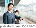火車 電氣列車 房屋 35513021