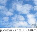 秋天Inage海滩公园蓝天和白色云彩 35514875