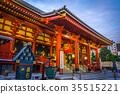 Senso-ji temple Hondo at sunset, Tokyo, Japan 35515221