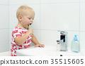 child, toddler, toothbrush 35515605