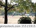 공원, 파크, 가을 35515915