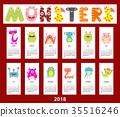 monster, month, calendar 35516246
