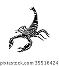 black, scorpion, vector 35516424