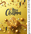 Christmas and New Years Golden Poster 35516878