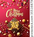 Christmas and New Years Red Poster 35516879