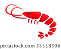 Shrimp vector illustration 35518506