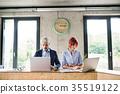 businesspeople employee people 35519122