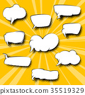 Speech Bubbles on Cartoon Pop Art Background 35519329