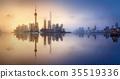Shanghai skyline cityscape 35519336