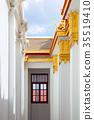 Marble Temple, Bangkok, Thailand 35519410