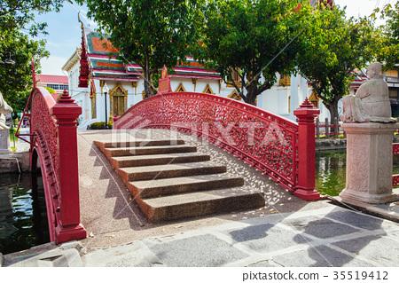 The Cup Bridge, Bangkok, Thailand 35519412