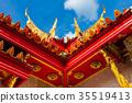 Marble Temple, Bangkok, Thailand 35519413