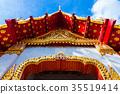 Marble Temple, Bangkok, Thailand 35519414