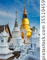 Wat Suan Dok temple, Chiang Mai, Thailand 35519459