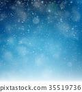 Blue Christmas Falling Snow Template. EPS 10 35519736