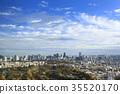 푸른, 전망, 타워 35520170
