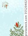 잎, 텍스트 공간, 일본의 35520402