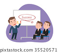Businessman who is making a presentation 35520571